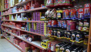 ucuz kırtasiye ürünleri, ucuz kırtasiye, kırtasiye ürünleri